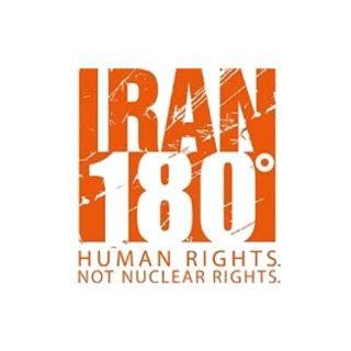 Iran 180 | Logo